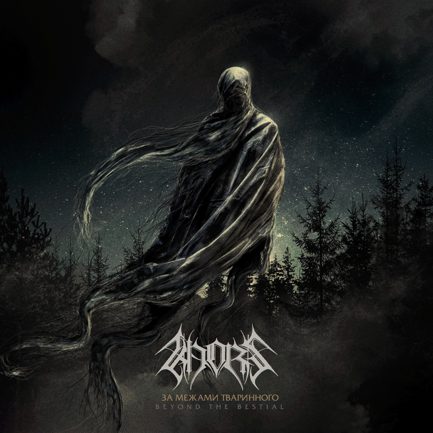 """AD010  Khors """"Beyond the bestial EP""""  Digipack Edition"""